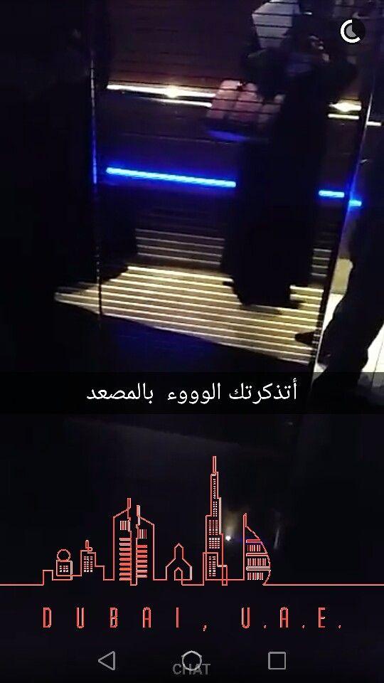 تسلمين يا الغلا Dubai Dubai Uae My Love