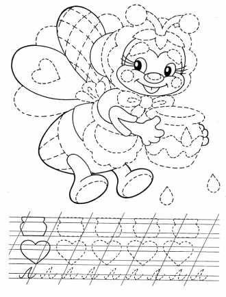 Прописи для детей 6 лет / Пчелка / Онлайн | Развивающие ...