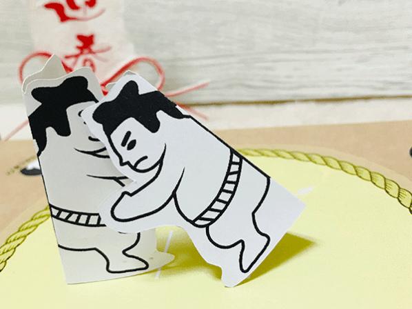 忘年会や新年会に!子供も大人も楽しめる紙相撲!|フリーダウンロード汗 | ラベル素材フリーダウンロード | Bowser, Paper, Character