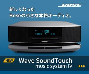 Wave SoundTouch music systemⅣ BOSEのバナーデザイン