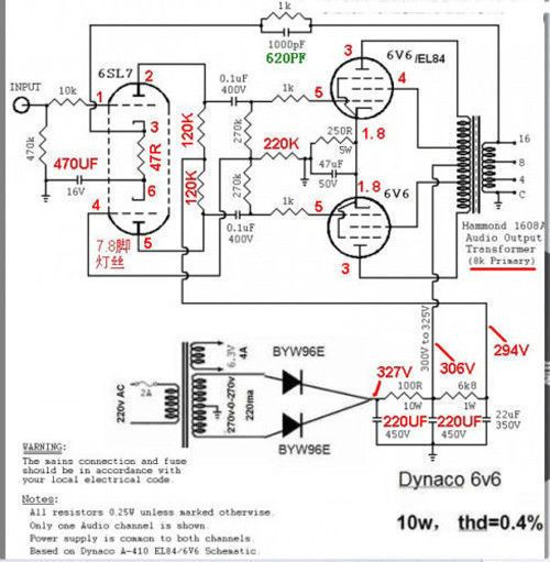 Ultra-linear 6SL7 + 6V6 Push-pull Tube Power Amplifier