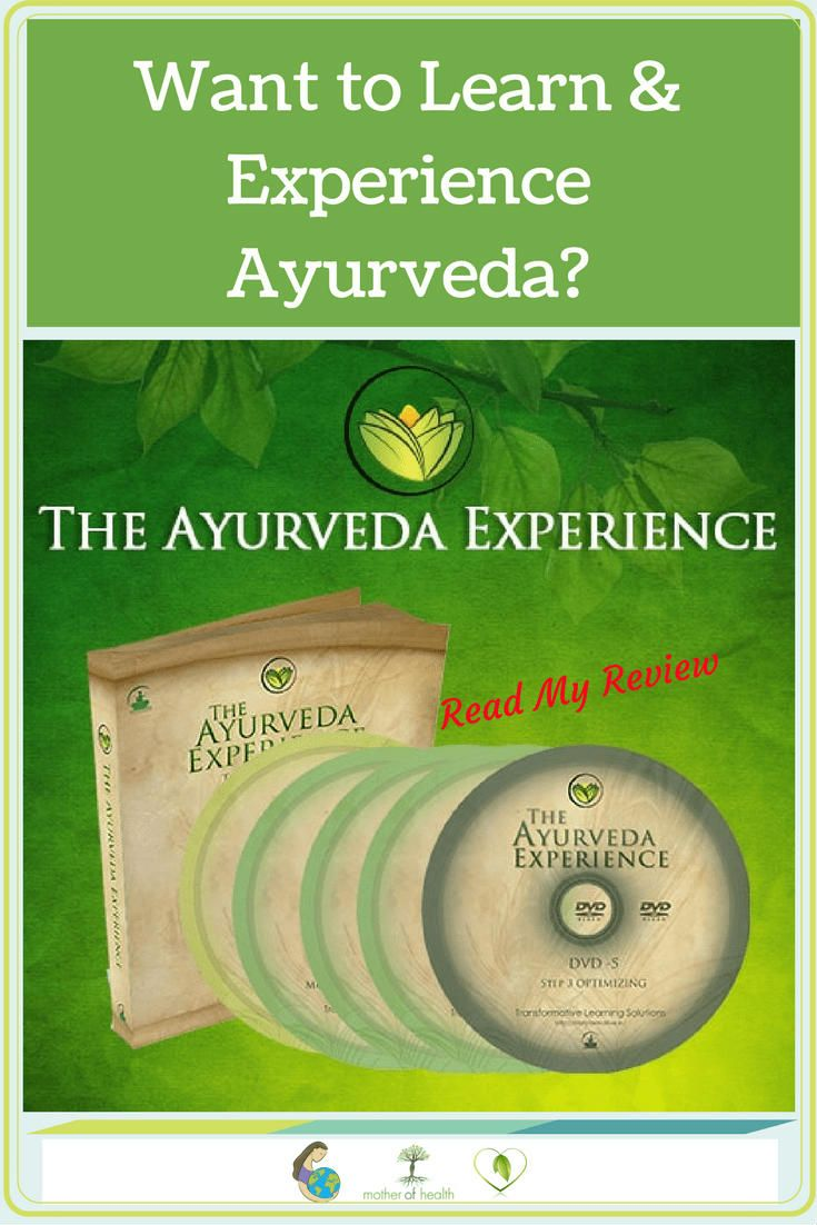 Best medicine for weight loss in ayurveda