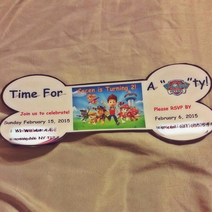 paw patrol party invites diy made with microsoft word