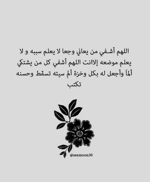 رحلتي في حفظ القرآن Citation Hadith Allah