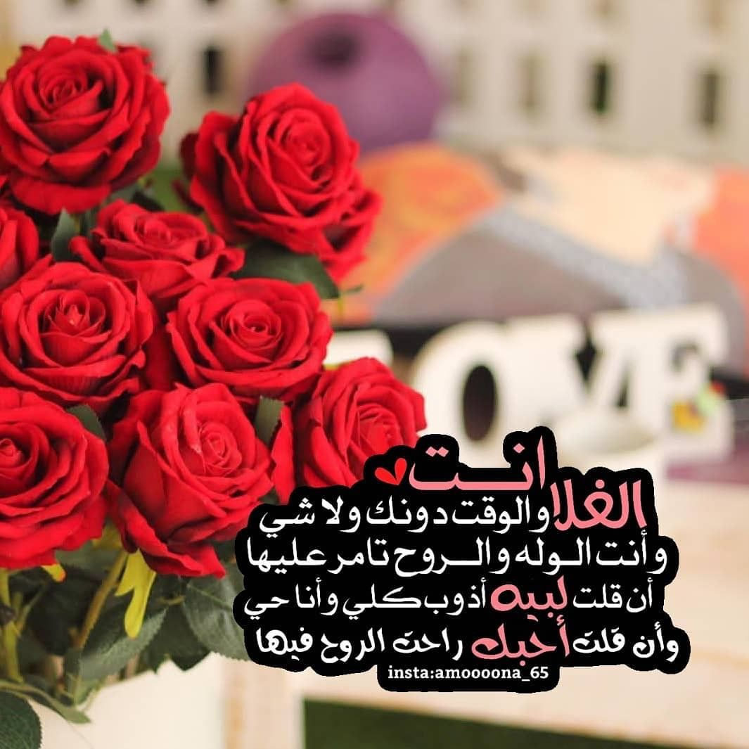 Pin By Salma On شوق Love Words Sweet Words Dont Love Me