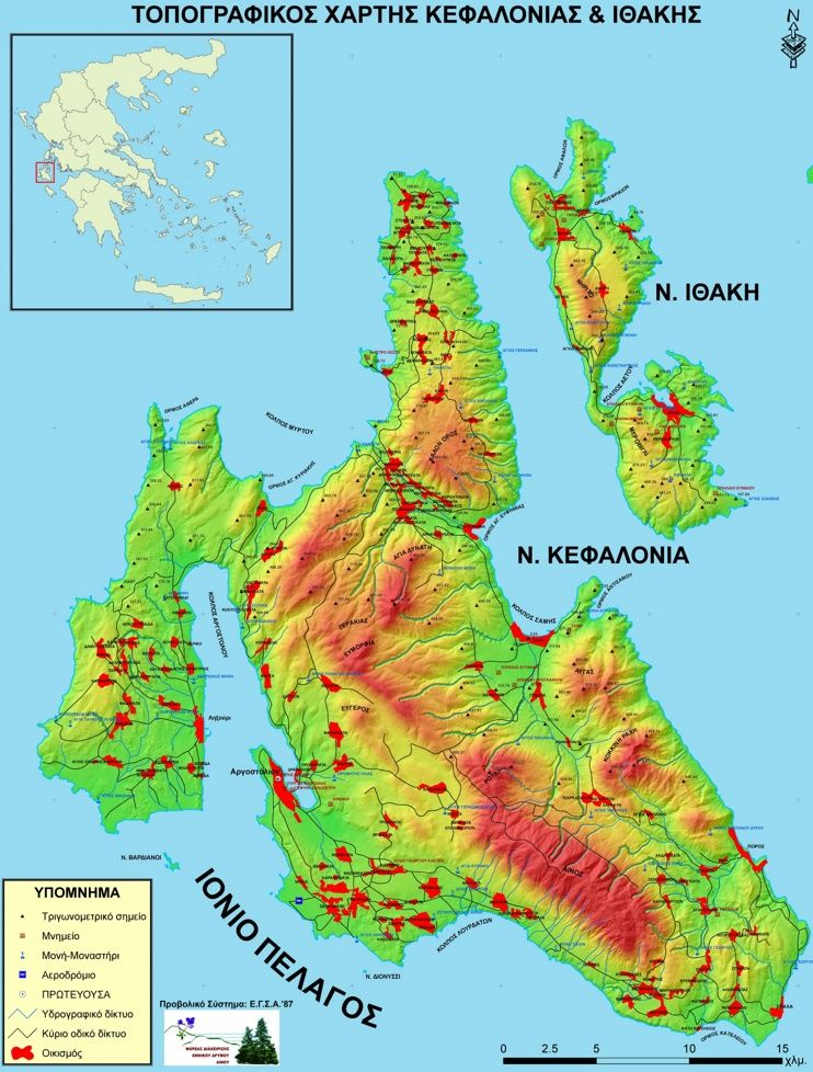 Kefalonia topographic map Maps Pinterest Topographic map and