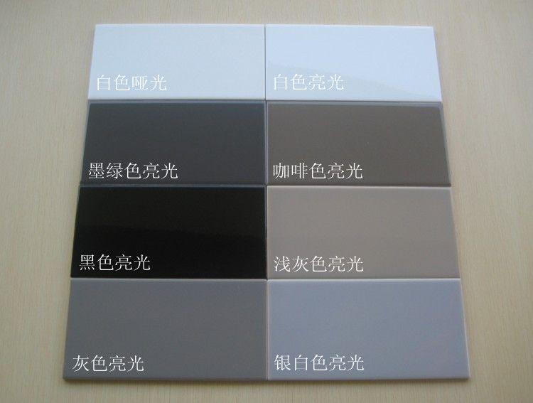 Gray Subway Tile Kitchen White Bench For Table 白色 亮光 长条砖 地铁砖 灰色 黑色 厨房 卫生间 浴室 100 200 淘宝网