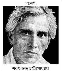 Short stories chandra pdf sarat chattopadhyay