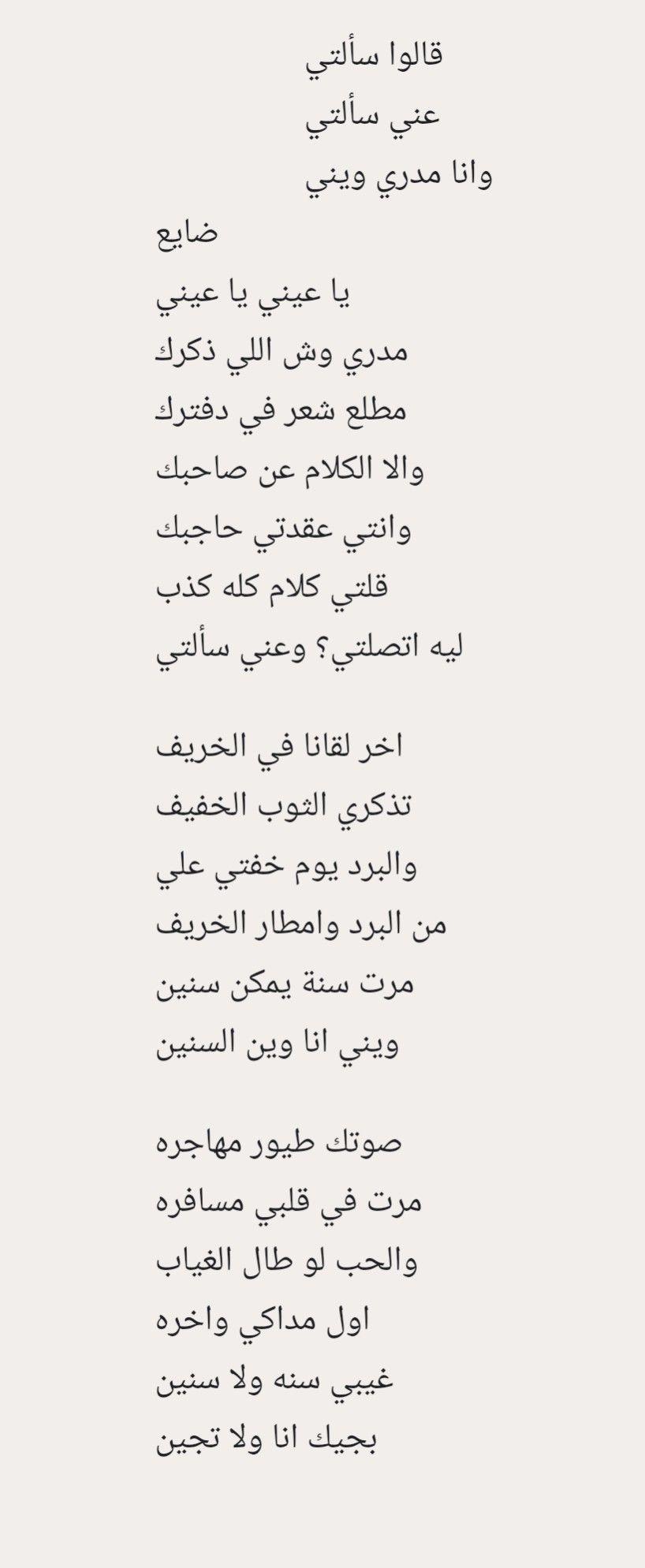 Pin By Najd On خواطر وشعر Math Math Equations Equation