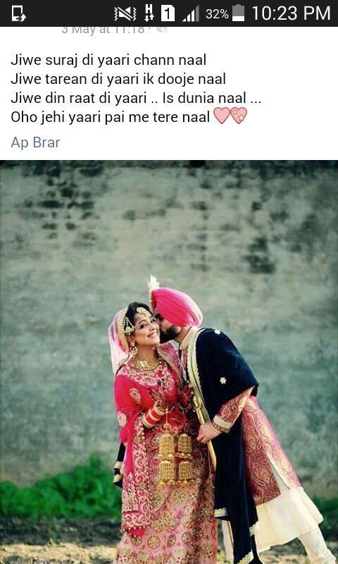 Pin By Manmeet Kaur On Punjabi Quotes Pinterest Punjabi Love