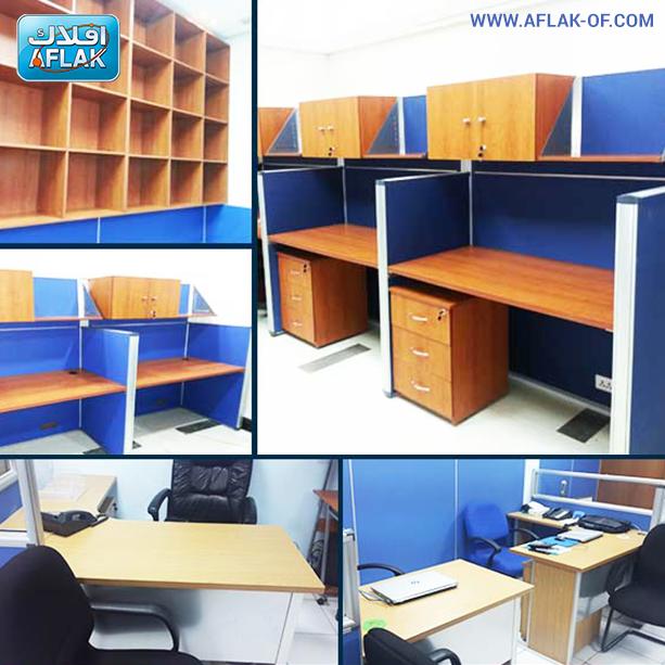 Office Setup Furniture Served By Aflak In Saudi Arabia