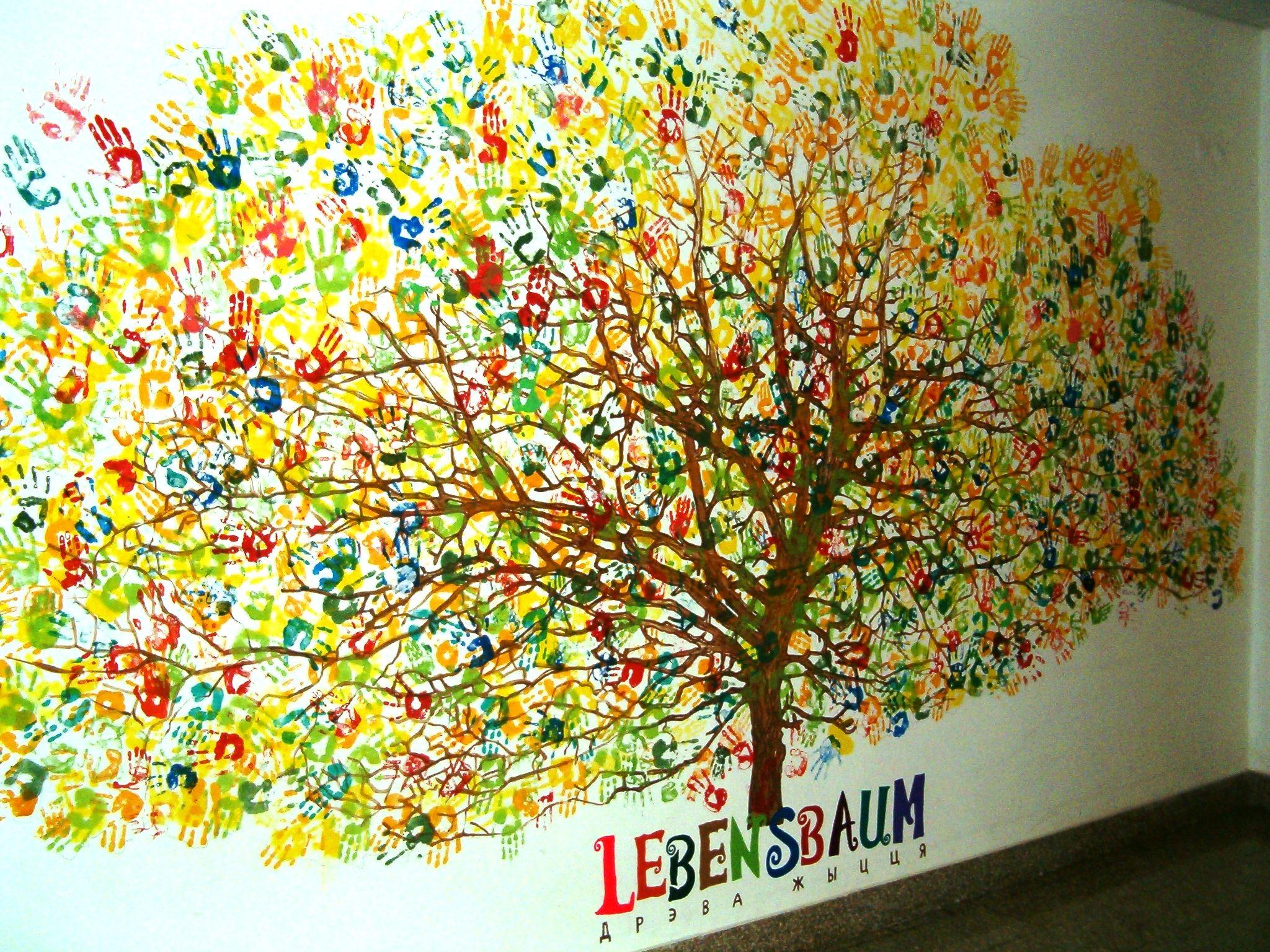 Levensboom handjes kinderen handcrafted pinterest for Childrens mural ideas