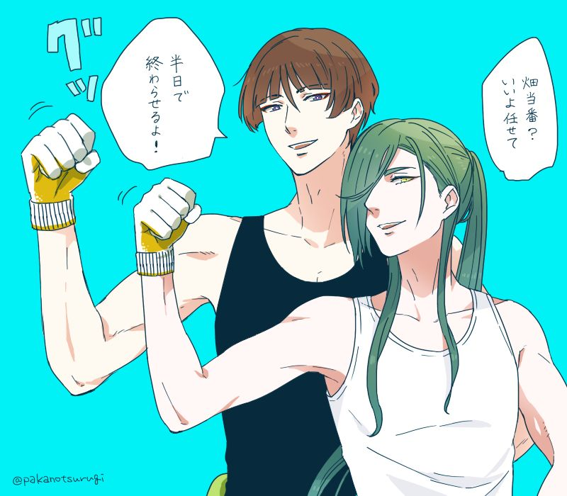 http://www.pixiv.net/member_illust.php?mode=manga&illust_id=52920751
