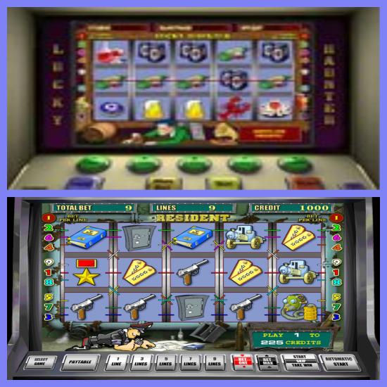игровые автоматы супероматик играть бесплатно без регистрации