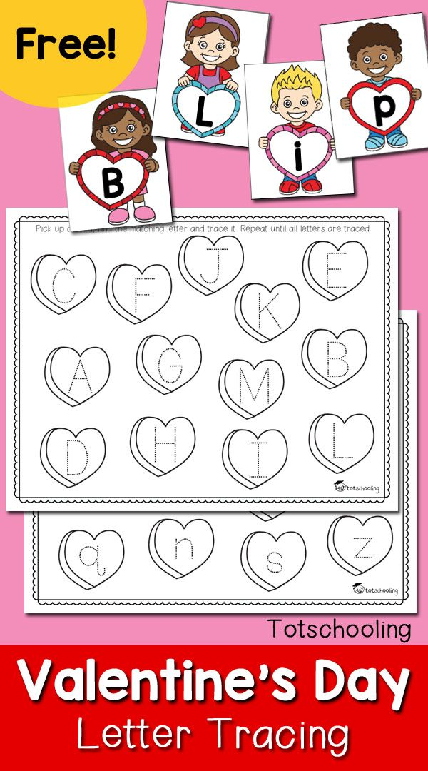 Valentine\'s Day Letter Tracing | Printable letters, Free printable ...