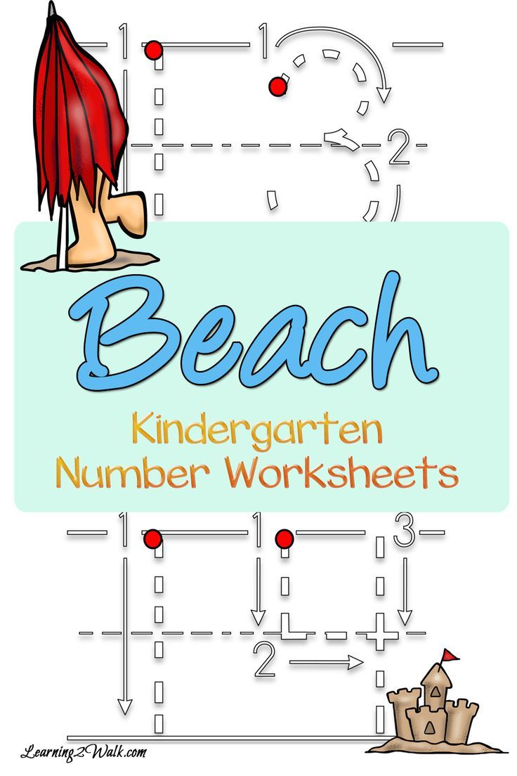 Beach Kindergarten Number Worksheets | Number and Math Activities ...