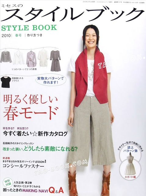 2010-3 MRS STYLE BOOK - Assai Elle - Веб-альбомы Picasa