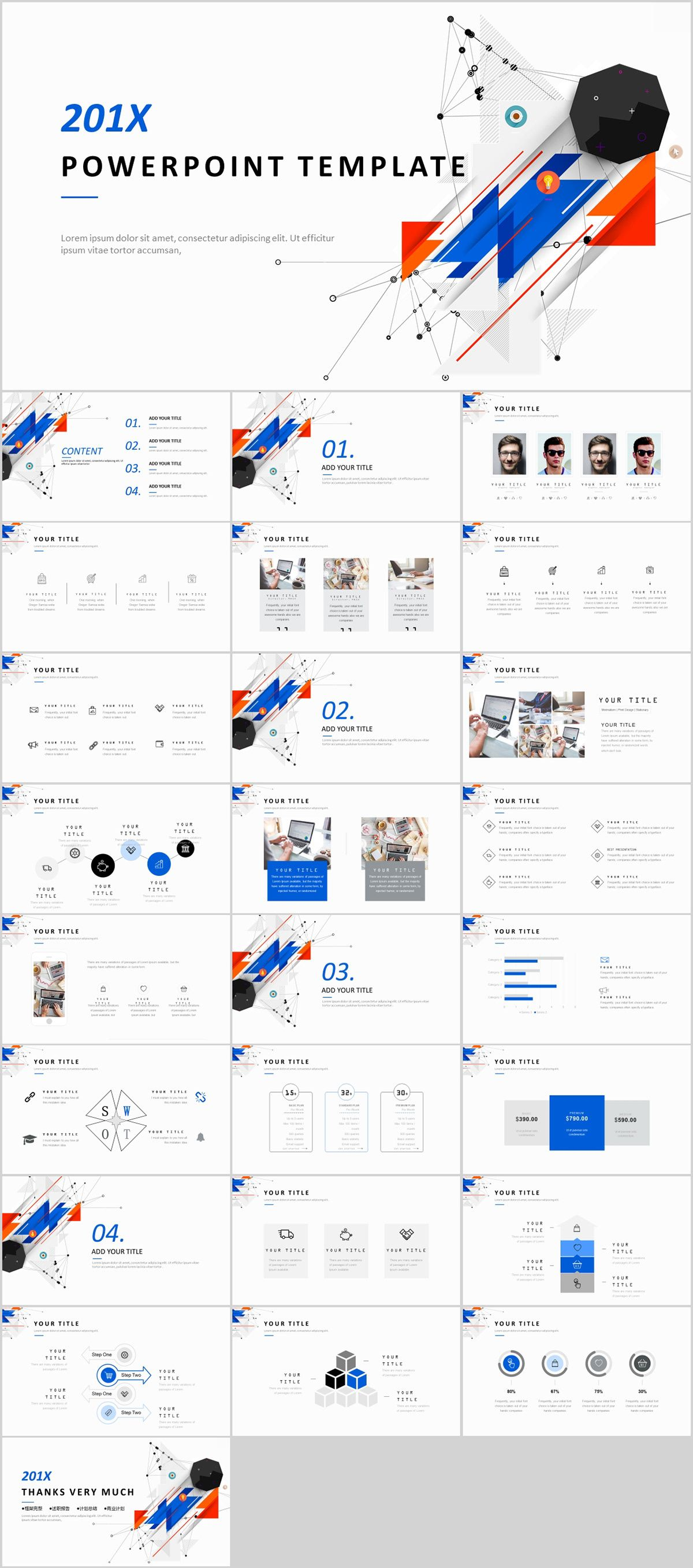26 business creative charts powerpoint template on behance
