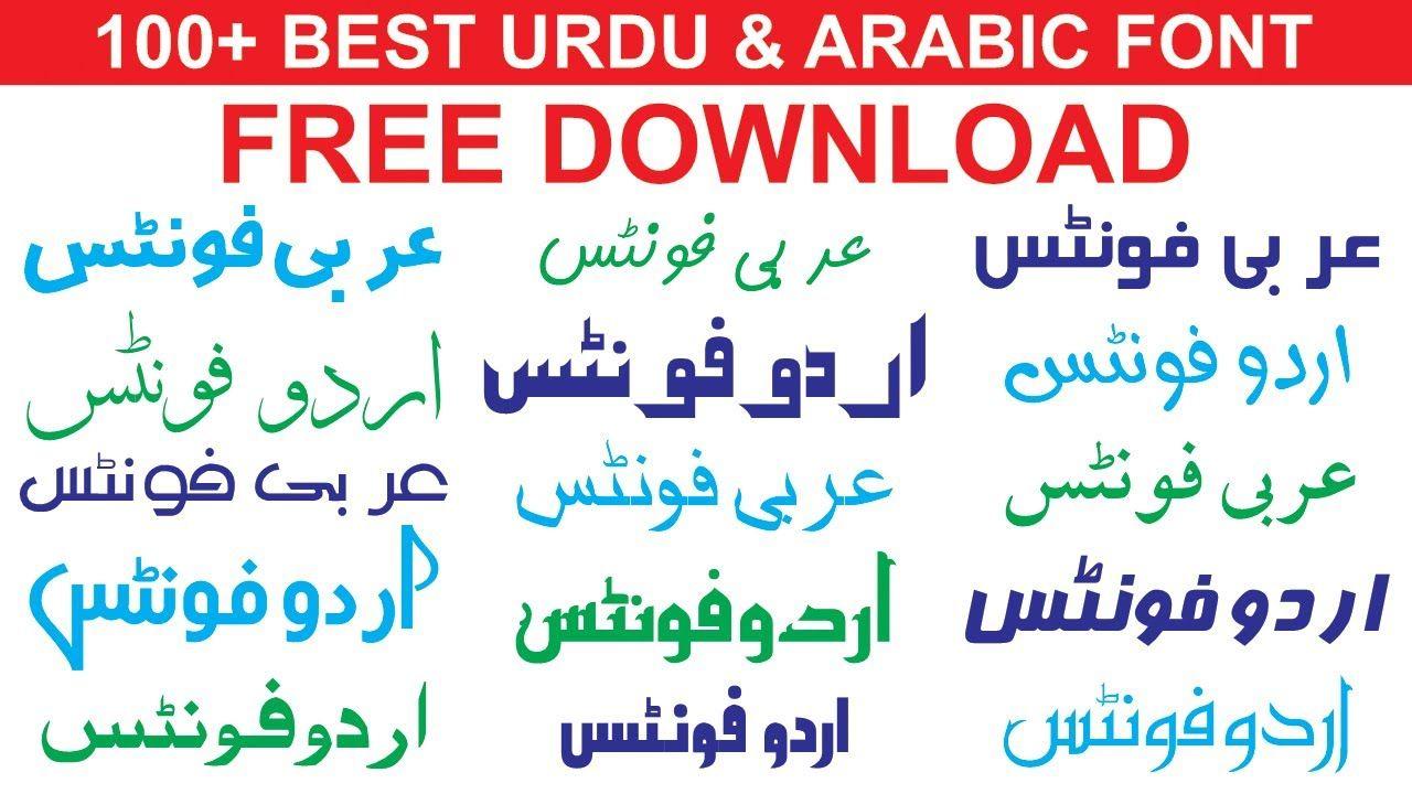 Very Useful & Best Urdu & Arabic Font Free Download by