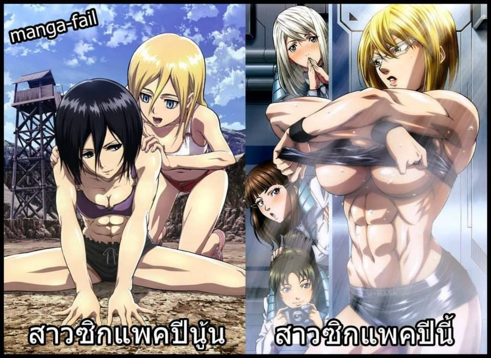 Attack On Titan Shingeki No Kyojin Terra Formars Heroine Six