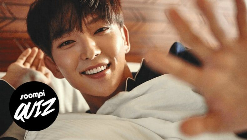 Quiz Can You Guess The Korean Actor Based Only On His Smile Soompi Korean Actors Actors Korean Drama