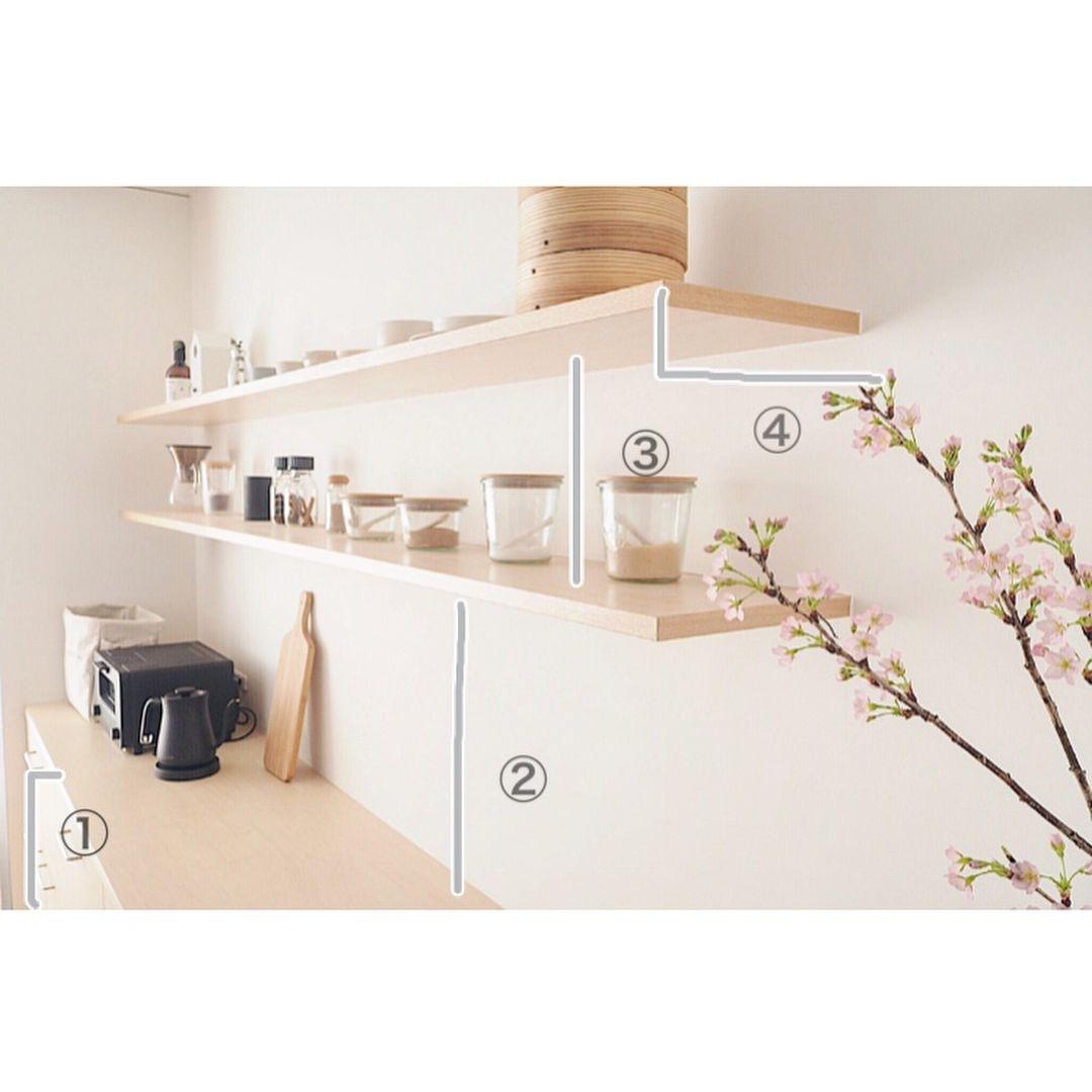 桜が咲きました かわいいのでパシャリ 我が家の飾り棚について