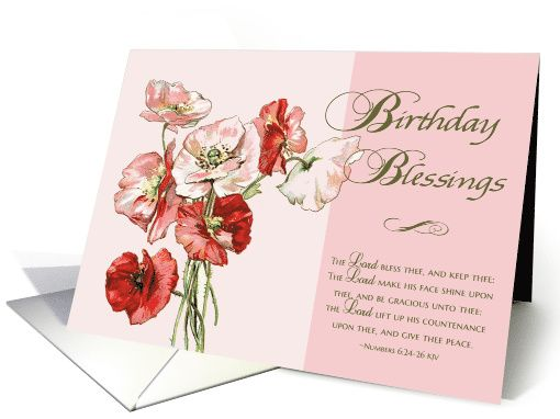 Vintage Flowers Birthday Cards ~ Birthday wishes to you amazing paper grace