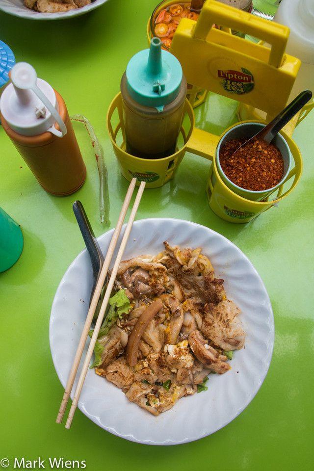 If You Love Fried Noodles Kuay Teow Kua Gai Nai Hong