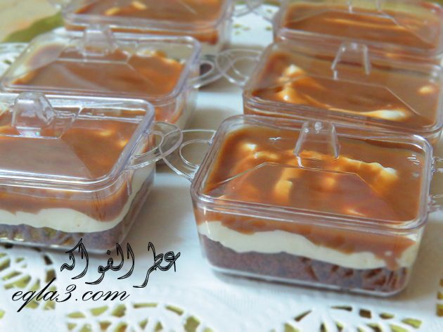 حلى الكندر Food Desserts Cooking