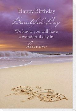 Birthday to Someone in Heaven | dear brother in heaven memorial verse poem…