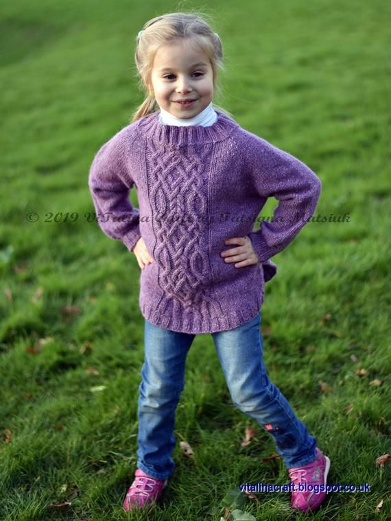 Knitting Pattern - Cable Fantasy Sweater (Toddler, Child ...