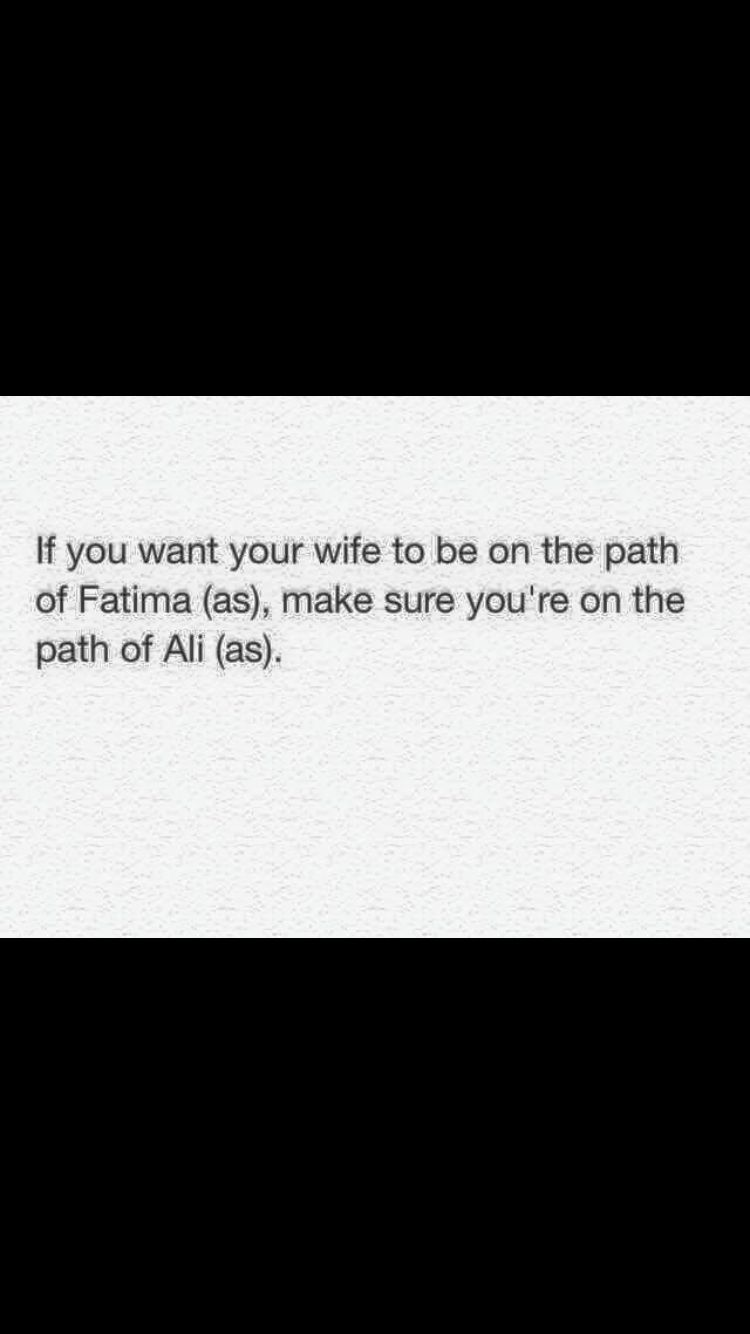 Marriage of Bibi Fatima n Imam Ali | Amazing quotes to live by