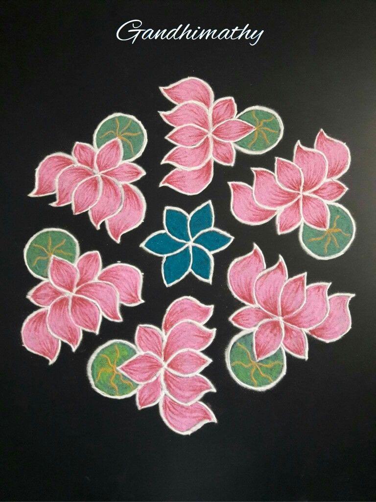 Dot's 158 interlaced Rangoli designs flower, Rangoli