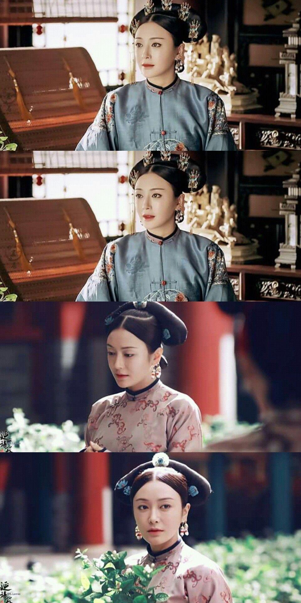 Yan Xi's Conquest 《延禧攻略》 - Wu Jin Yan. Qin Lan. Charmaine Sheh. Nie Yuan   Nhà thanh. Drama. Công chúa