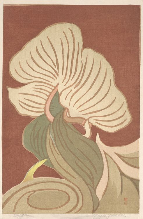 Title:  みょうが  Ginger  Creator/Contributor:  Yoshida, Fujio, 1887-1987, Artist  Date:  1953  Contributing Institution:  UC Merced