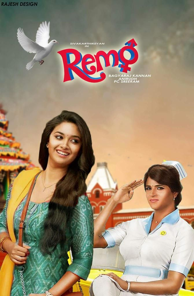 remo movie keerthi suresh posters official nth wall tamil movies