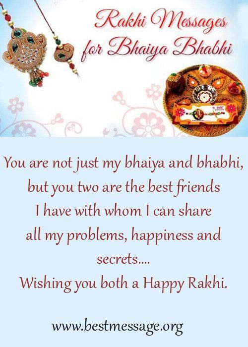 Rakhi Messages for Bhaiya and Bhabhi – Happy Raksha Bandhan 2018 Messages #rakshabandhancards Express your love and emotions with the warm best wishes on Rakhi. Write beautiful Raksha Bandhan messages to your bhaiya and bhabhi using these sample quotes. #rakshabandhanmessage #rakhiwishes #rakhimessage #rakshabandhancards Rakhi Messages for Bhaiya and Bhabhi – Happy Raksha Bandhan 2018 Messages #rakshabandhancards Express your love and emotions with the warm best wishes on Rakhi. Write beauti #rakshabandhancards