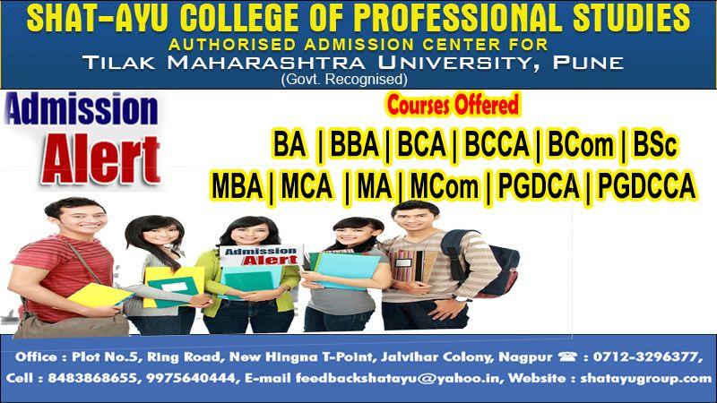 RTM Nagpur University offerd courses like PGDBM Post