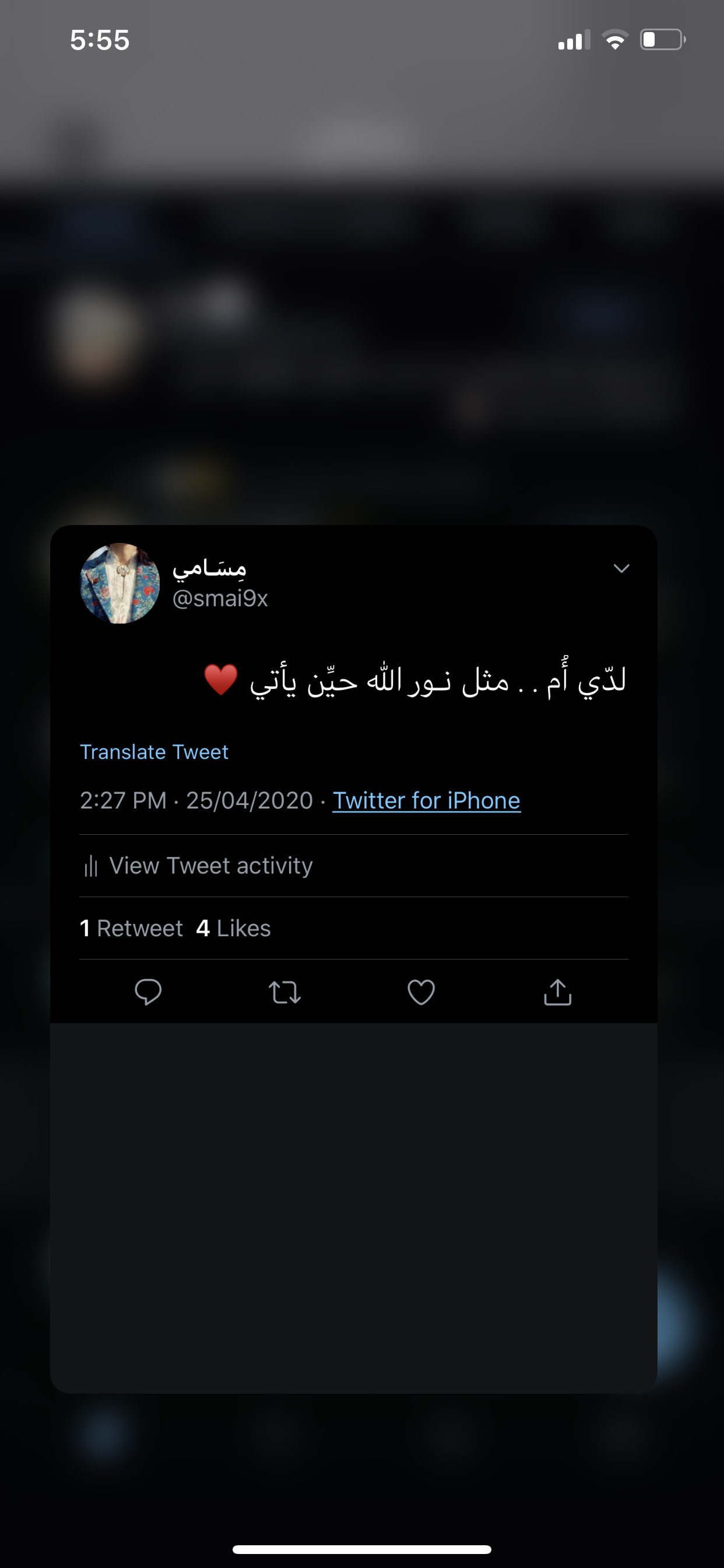 Twitter Smai9x Arabic Tattoo Quotes Cover Photo Quotes Weather Quotes