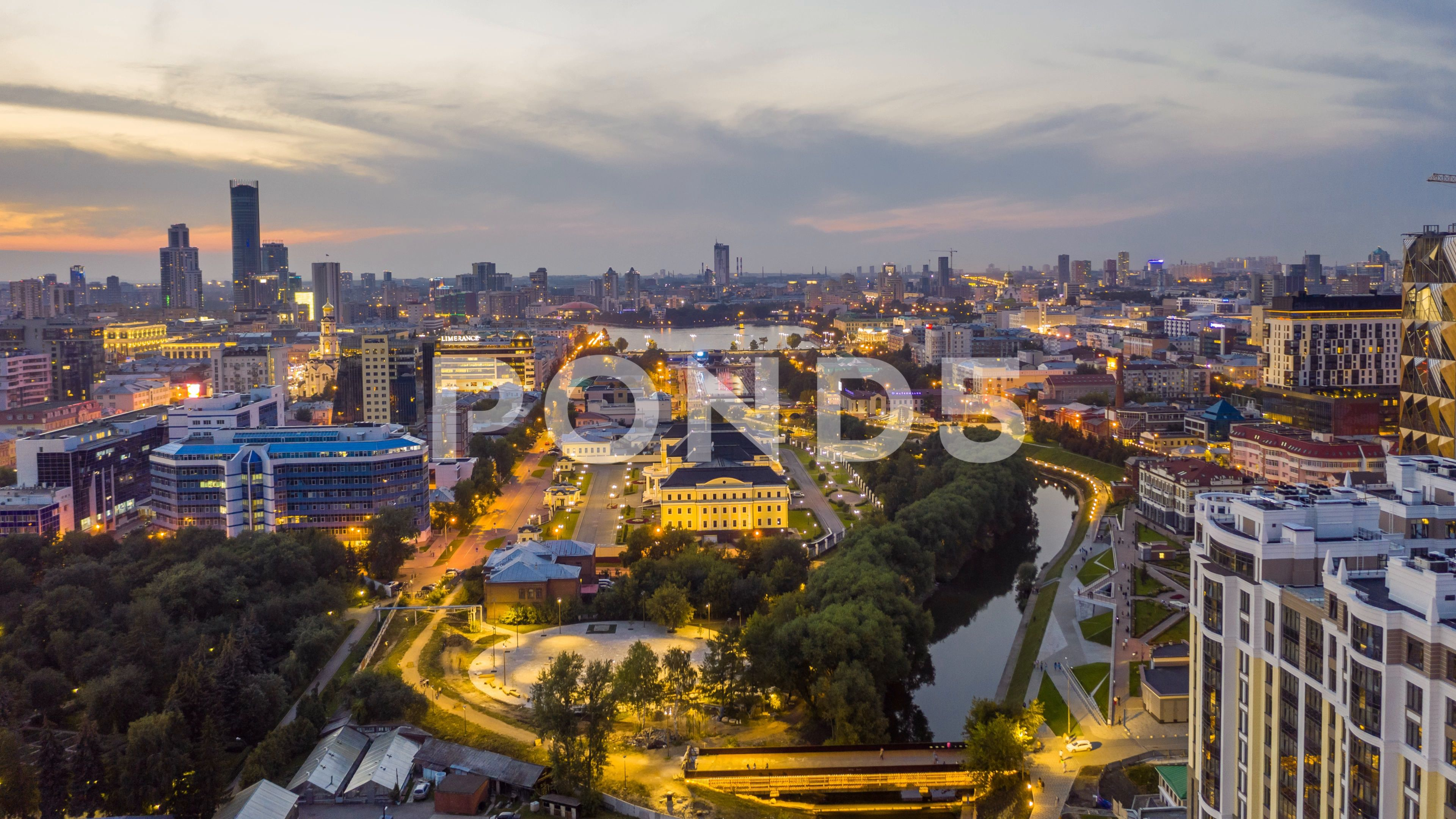 Aerial drone hyperlapse city at night yekaterinburg city