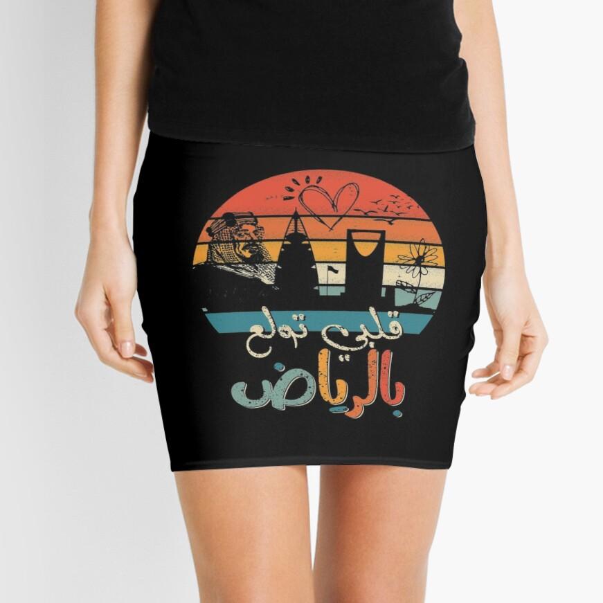 Riyadh Saudi Arabia Mini Skirt By Mosaid Redbubble Mini Skirts Women S Summer Fashion Fashion Outfits