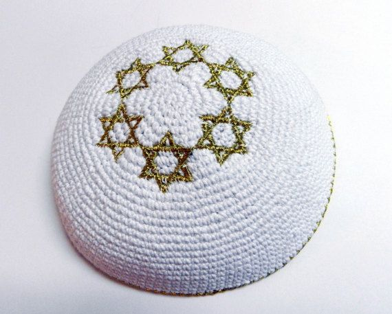 Kippah Yarmulke Yamaka Jewish Judaica Kippa Shabbat Star Of Magen ...