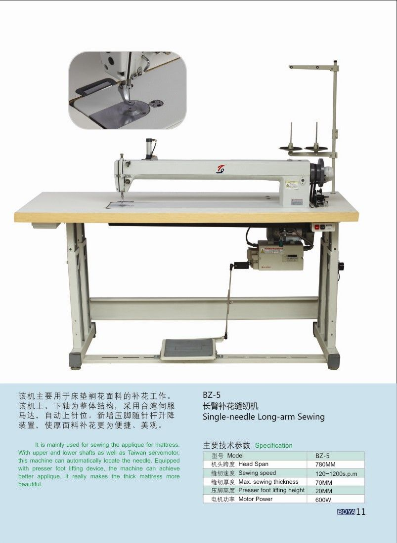 Bz 5 Boya Mattress Single Needle Long Arm Sewing Machine Sewing Speed Is 120 1200s P M Max Sewing Thickness Is 70mm Pres Label Machine Home Decor Office Desk