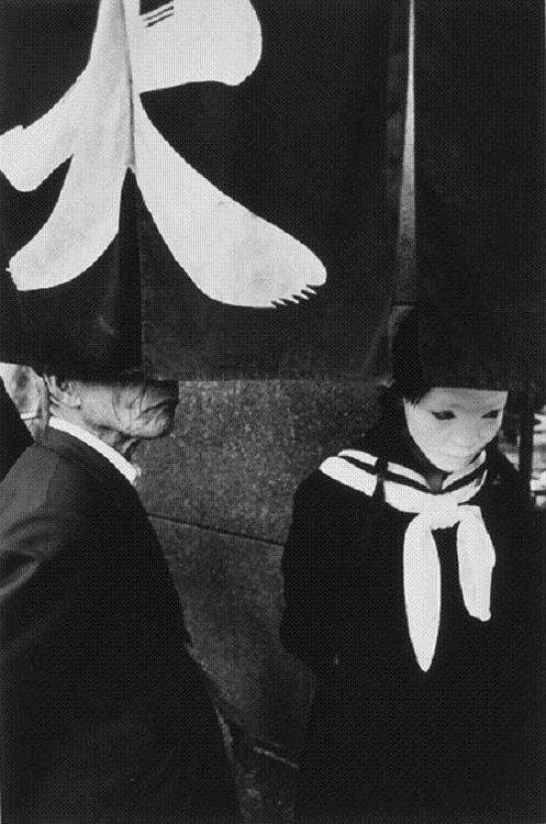 Shomei Tomatsu - Tokyo, 1971. S)
