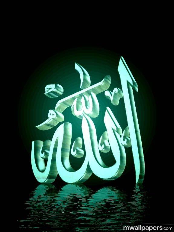 Allah Latest Hd Photos 1080p 11742 Allah Islam Mashaallah Muslim God Wallpapers Images Allah Islam Allah Names