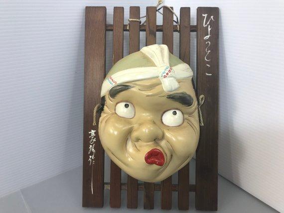 Image result for jar fool japanese