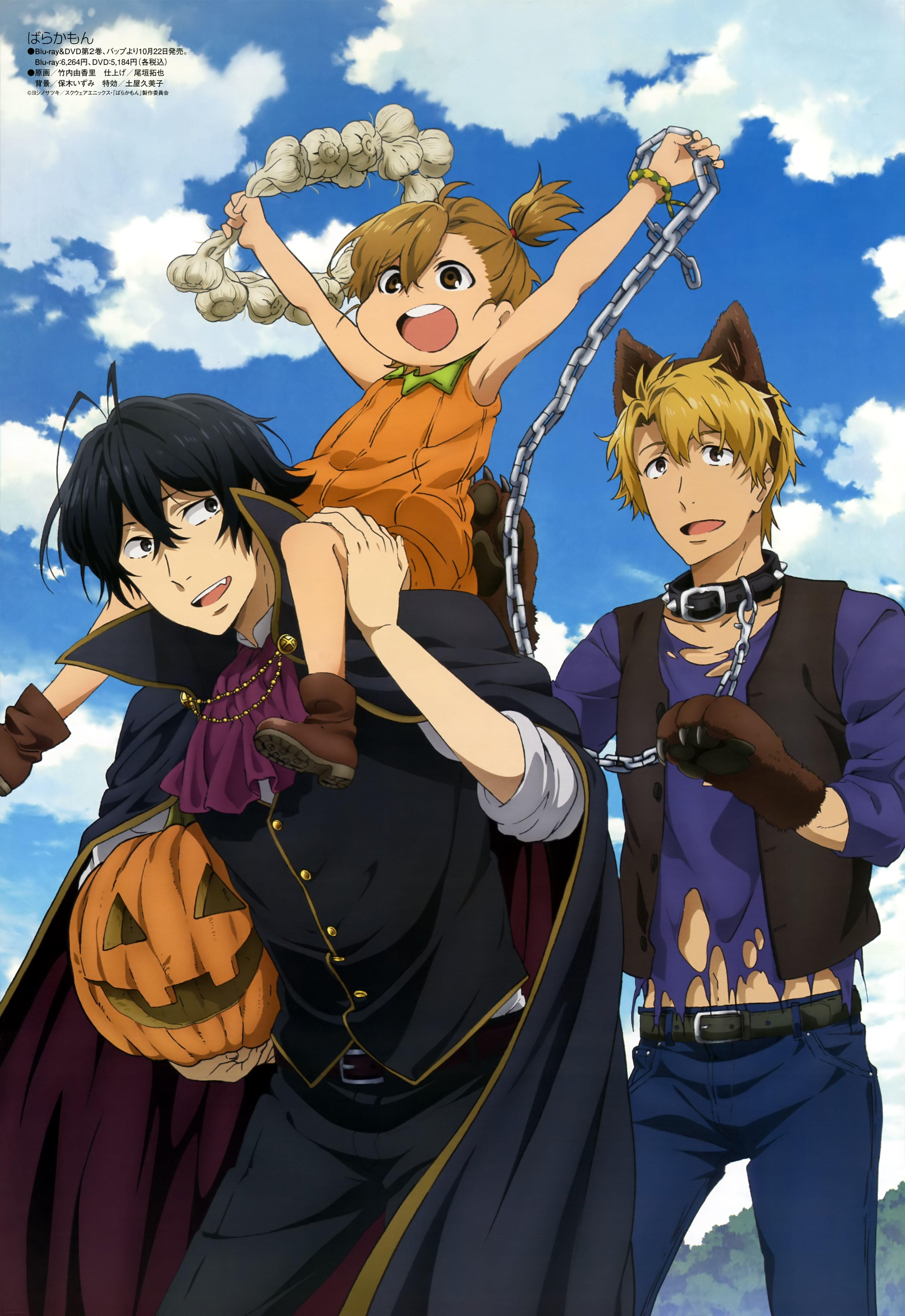 [Summer 2014] Barakamon Barakamon, Anime, Good anime series