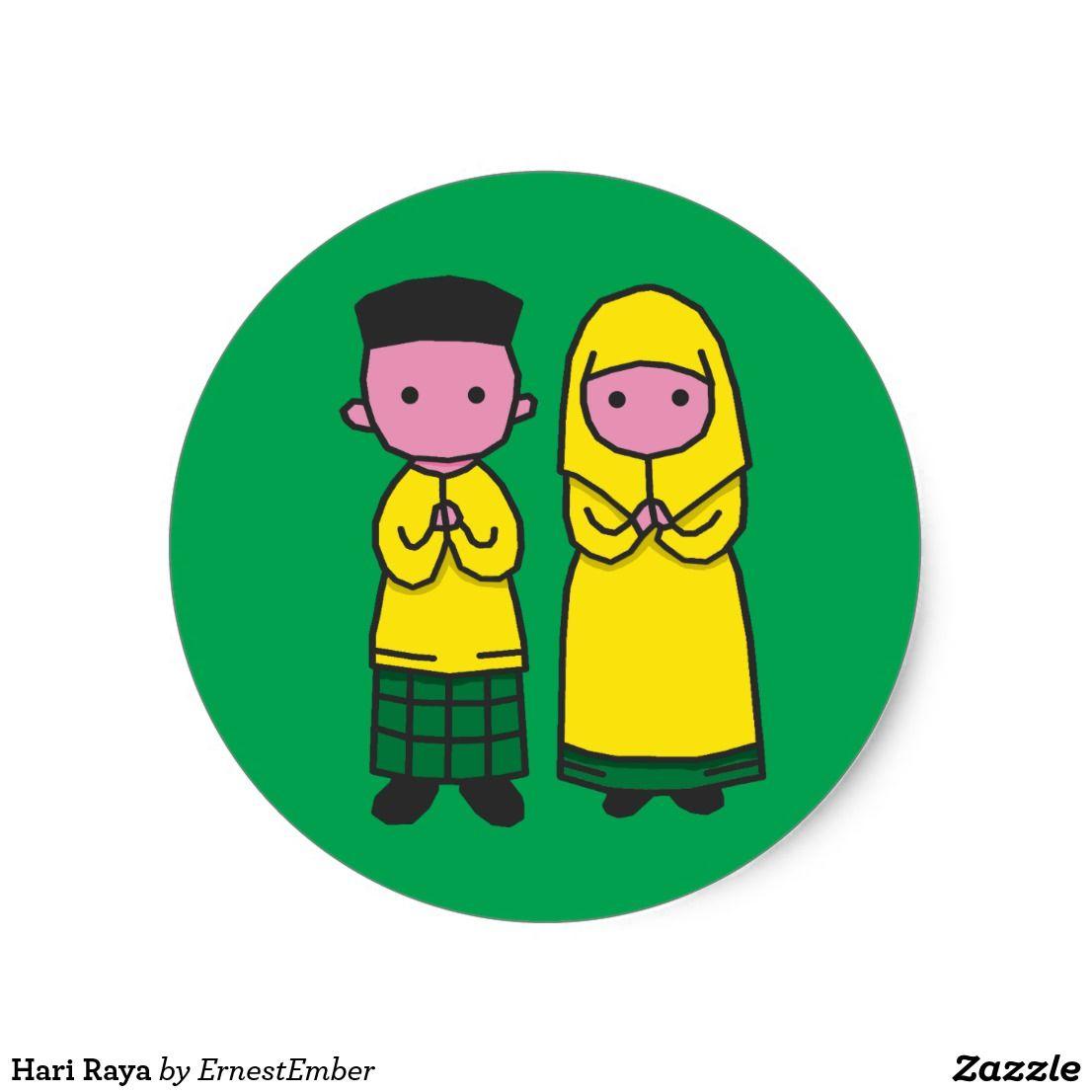 Hari raya classic round sticker hariraya selamathariraya ramadan muslim malay illustration religion culture occasion happy cute society6
