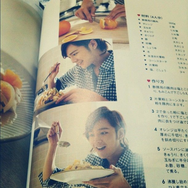 Jang Keun Suk  - @gaekc- #webstagram