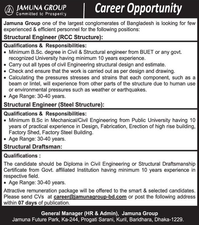 Engineering Jamuna Group Job Circular  Job Circular